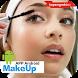 Cara MakeUp Wajah Cantik Alami by Topangmt