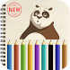 Coloring Book : Panda Kung Fu by Will dev