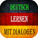 Learning German With dialogues by EL TARIK