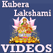 Kubera Lakshami Mantras VIDEOs by Pyaremohan Madanji