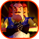 tricked:HELLO NEIGHBOR from HELL on