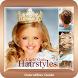 Cute Braids Hairstyles Girls by GubraXDev