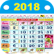 Malaysia Calendar - HD by M-Mobi Studio