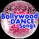 Bollywood Dance Songs by Venus Worldwide Entertainment Pvt. Ltd.
