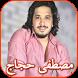 Mostafa Hajjaj Songs by musicapp