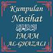 Nasihat Imam Al-Ghazali Terlengkap by Semoga Bermanfaat