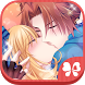 Lost Alice / Shall we date? by NTT Solmare Corp.