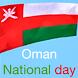 اليوم الوطني 44 by optimistic