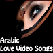 Arabic Love Video Songs by Poojatechapps