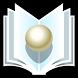 Nurse Occupational (COHN) by StatPearls Publishing, LLC