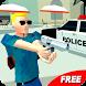 Mafia Killer: Evil City by Bambo Studio