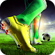 Soccer League Stars 2017 Tour: World Football Hero by Bulky Sports