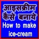 Ice Cream Recipe by Munshi Make in India Apps