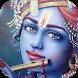 Sri Krishna Flute by Kanha Entertainment