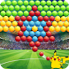 Bubble Shooter by Bubble Shooter Eden