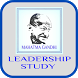 Gandhi Leadership Study by Tototomato
