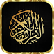 Quran recitation Full (Free) by SMS Pro