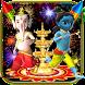 Diwali Fireworks 3D Run