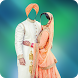 Wedding Couple Photo Suit by My Apps Collection
