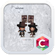 Cowboy Couple Theme C Launcher by Baj Launcher Team