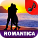 Romantic Love Songs by Gaba Studio Apps