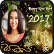 New year photo frame 2017 by LeadDev`s