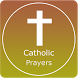 All Catholic Prayers, The Holy Rosary by