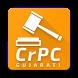CrPC Gujarati - Criminal Code by Pshyco Technology