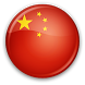 China Business News by SunOneApps.com
