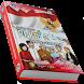 Buku PPKn Kelas X untuk Guru by siger