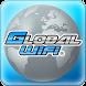 GlobalWiFi by (株)ビジョン