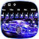 Lightning Neon Blue Car Keyboard Theme