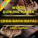 WIRID GUNUNG HARTA (DOA KAYA RAYA) by Religius Islami