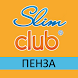 Slimclub (Пенза) by Kingo Soft