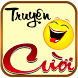 Truyện cười offline by apps1pro
