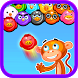 Bird Bubble Shooter by Bubble Shooter Masters