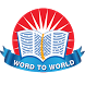 Word To World Television by WORD TO WORLD CORPORATION