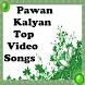 Pawan Kalyan Top Video Songs by HITSAPPSINDIA