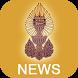 Senate News by KH4IT