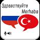 Russian Turkish Translator by Appbodia