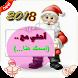 صور 2018 أحلى مع اسمك +صور متحركة by arifapps