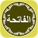 Surah Al Fatiha Mp3 by BLACKSWAN