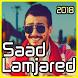 Saad Lamjarred 2018