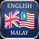kamus bahasa inggeris melayu by As-Sirat Zoxcell's Islamic Apps
