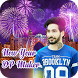 Happy New Year DP Maker: Wallpaper, Frame, GIF by Diwali & New Year Collection