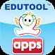 Edutool HOV Apps by Edutool Apps