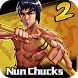 Street Fighting 2: Master of Kung Fu by HsGame Studio