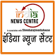 INDIA NEWS CENTRE Official app by Manoj Das