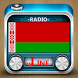 Belarus Russkoye Radio Minsk by Country Entertainment News Radio Free