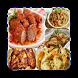 Resep Masakan Nusantara by titin sciba dev